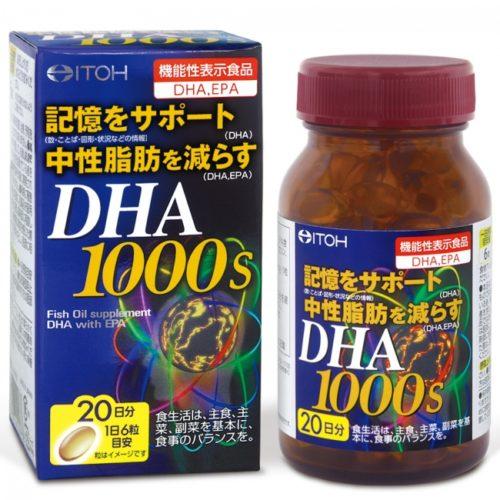 Viên bổ não DHA của Nhật Bản 1